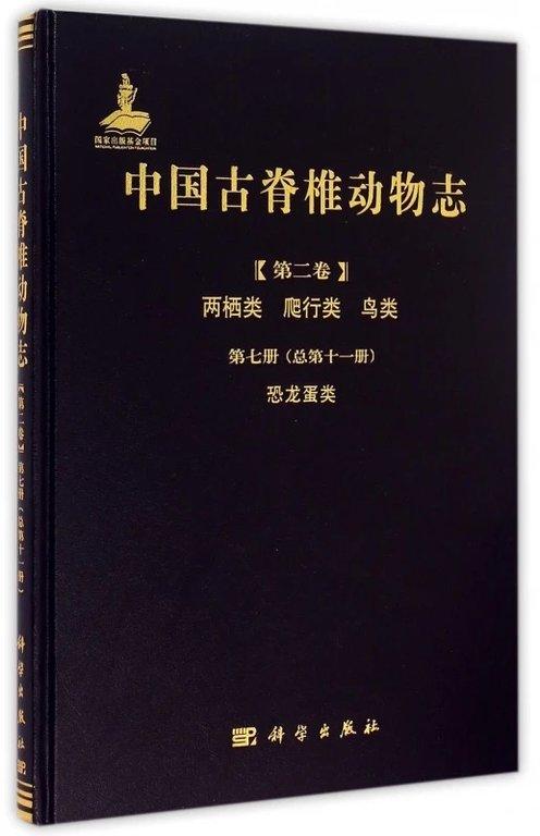 14533E98-95F4-49EC-B036-AA3597F8763D.jpeg